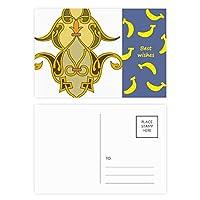 カラフルな並列バロックイラストパターン バナナのポストカードセットサンクスカード郵送側20個