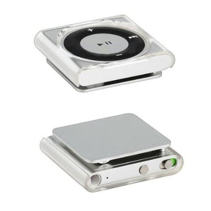 過去属性デジタルLinyuan 安定した品質 Clear Plastic Hard Protective shell Case Cover for iPod Shuffle 4 6 7