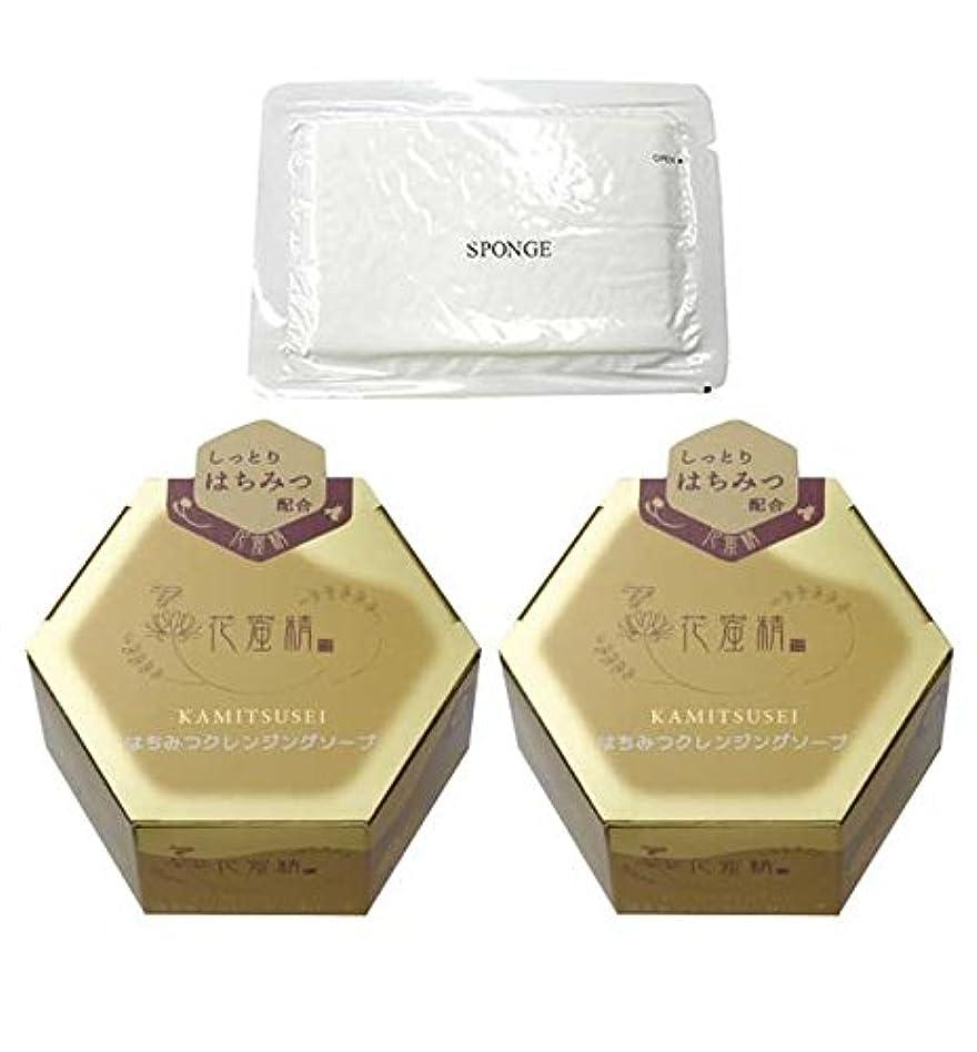 ヒップわかりやすい結紮花蜜精 はちみつクレンジングソープ 85g 2個 + 圧縮スポンジセット
