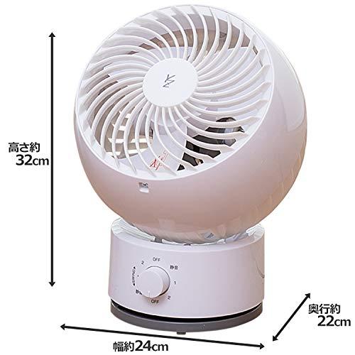 [山善]サーキュレーター14畳(換気/空気循環)左右自動首振り風量3段階調節静音モード搭載ホワイトYAS-KW182(W)[メーカー保証1年]