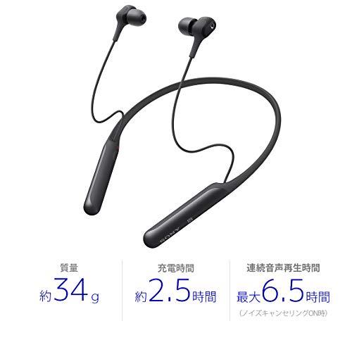 ソニーワイヤレスノイズキャンセリングイヤホンWI-C600N:Bluetooth対応/AmazonAlexa搭載/モデル/apt-x対応2019年モデル/マイク付き/ブラックWI-C600NBM