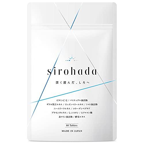 シロハダ サプリ 飲む 太陽対策 ビタミンC 6,552㎎ ブライトニングパイン 1,200㎎ 14種成分配合 プラセンタ コラーゲン ヒアルロン酸 配合 60粒 30日 sirohada 日本製