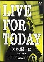 LIVE FOR TODAY-天龍源一郎-通常版 天龍源一郎