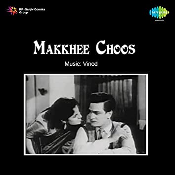 Makkhee Choos (Original Motion Picture Soundtrack)
