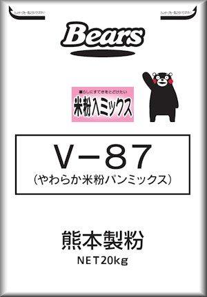熊本製粉 【 米粉 】 V-87 やわらか米粉パンミックス 20kg 業務用 ミックス