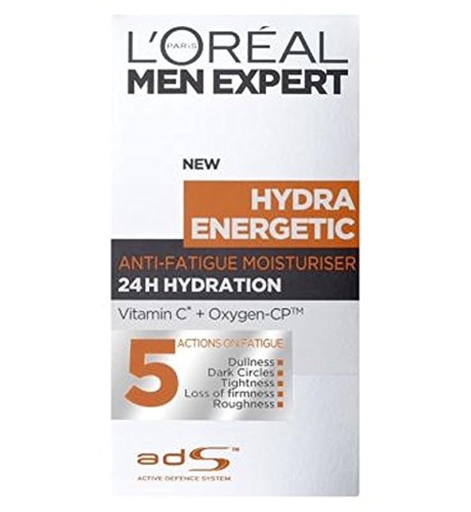 甘くするアクチュエータ挑発するL'Oreal Men Expert Hydra Energetic Daily Moisturiser 50ml - ロレアルの男性の専門家ヒドラエネルギッシュな毎日の保湿クリーム50Ml (L'Oreal) [並行輸入品]