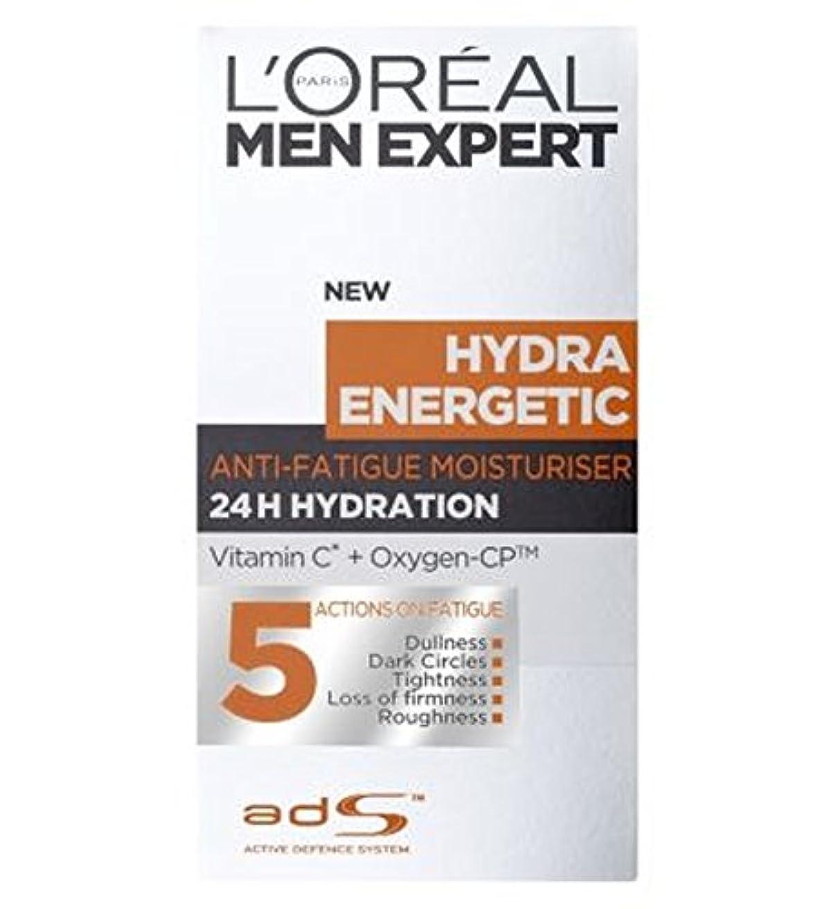 身元繁雑賭けロレアルの男性の専門家ヒドラエネルギッシュな毎日の保湿クリーム50Ml (L'Oreal) (x2) - L'Oreal Men Expert Hydra Energetic Daily Moisturiser 50ml (Pack of 2) [並行輸入品]