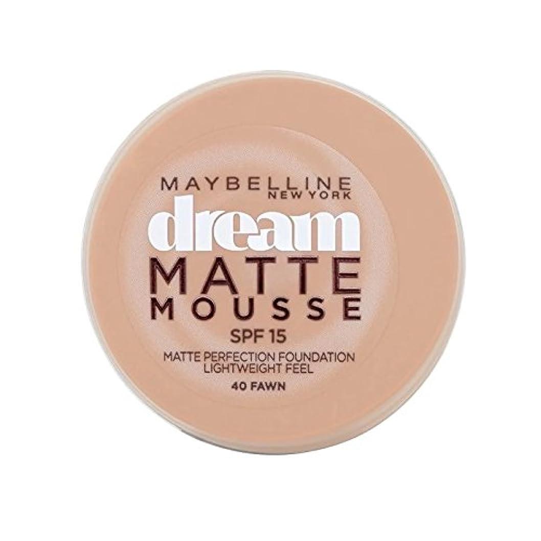第二に早める承認メイベリン夢のマットムース土台40子鹿の10ミリリットル x2 - Maybelline Dream Matte Mousse Foundation 40 Fawn 10ml (Pack of 2) [並行輸入品]
