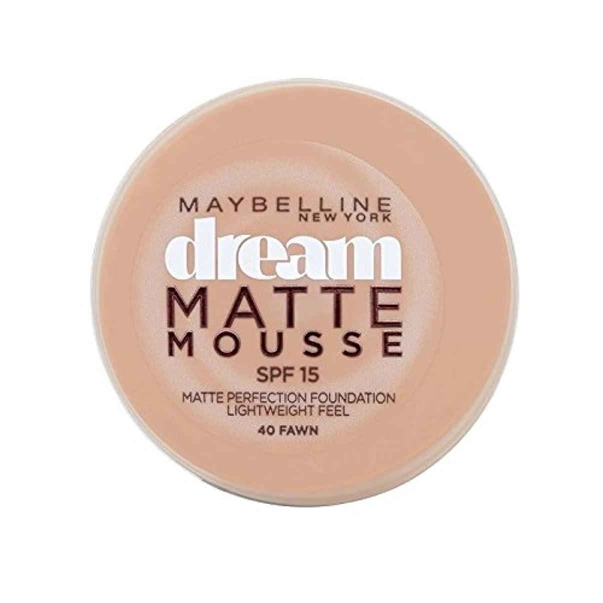 悲観的幅もしメイベリン夢のマットムース土台40子鹿の10ミリリットル x4 - Maybelline Dream Matte Mousse Foundation 40 Fawn 10ml (Pack of 4) [並行輸入品]