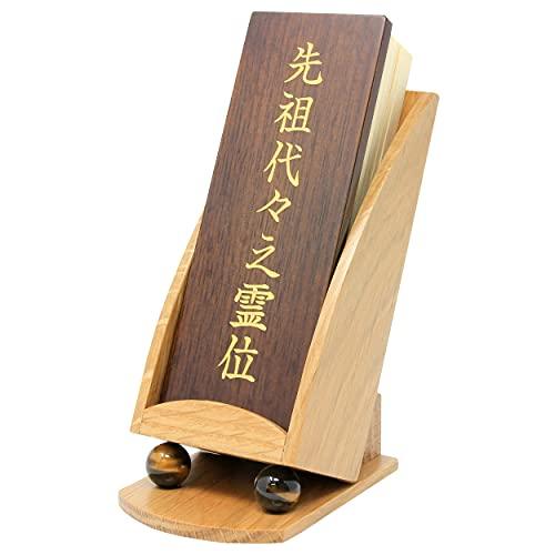 松山神仏具店 位牌 繰り出し位牌 モダン タルト 4.0寸 オーク ウォールナット 日本製 国産