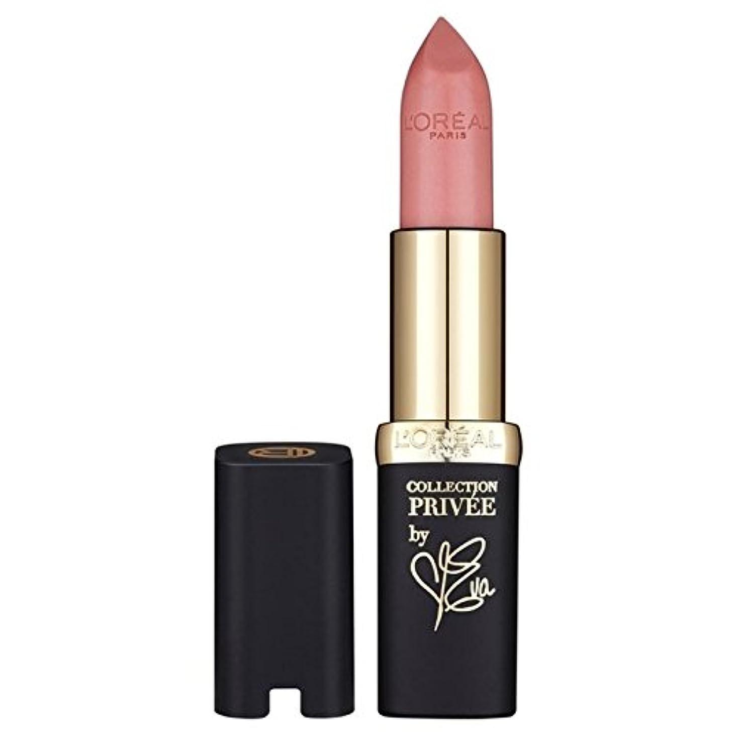 二次恋人ロシアL'Oreal Paris Collection Privee Color Riche, Eva's Nude - ロレアルパリコレクションプリヴェカラーリッシュ、エヴァのヌード [並行輸入品]
