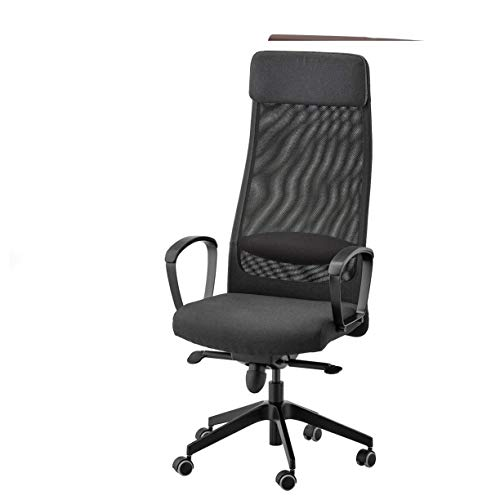 Ikea Markus Leather Executive Office Chair