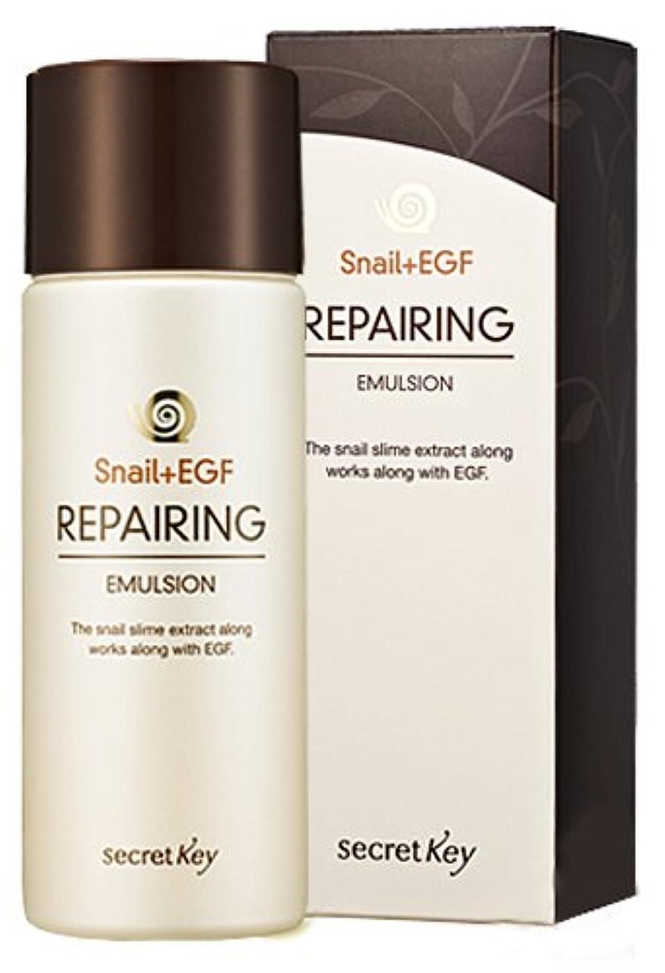 思いやりのある結晶ストライプSnail+EGF Repairing Emulsion(150ml)