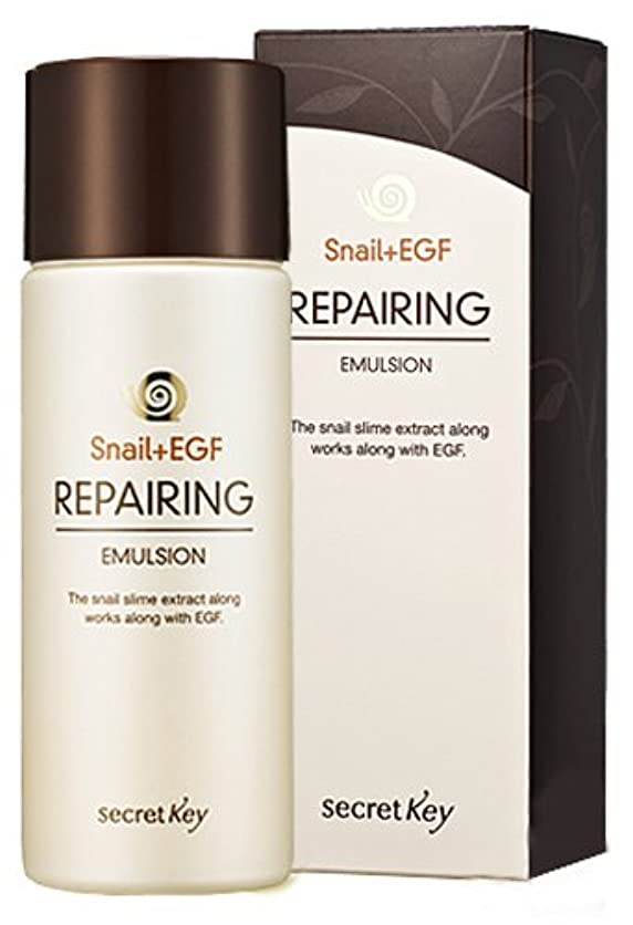 天の祭りキャンペーンSnail+EGF Repairing Emulsion(150ml)