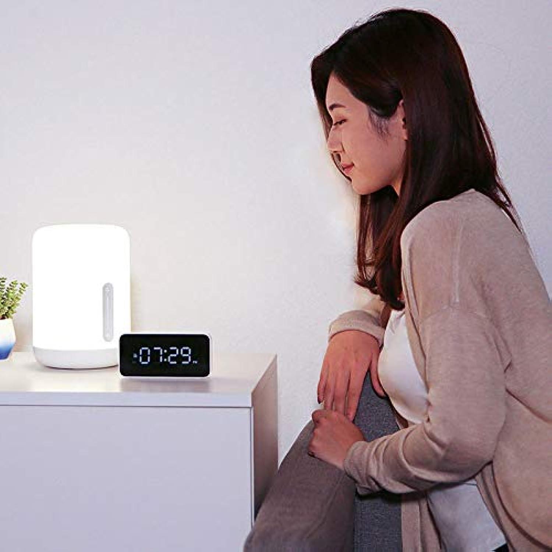 Led-Nachttischlampe 2 Smart Light Voice Control-Tastschalter Mi Home- Gre  20,00 X 14,00 X 14,00 Cm   7,87 X 5,51 X 5,51 Zoll, Intelligenter Wecker