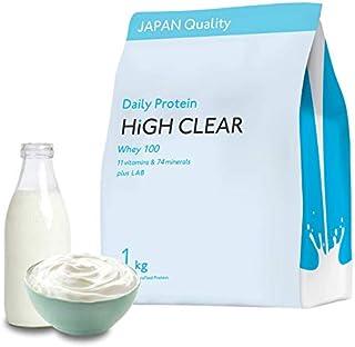 HIGH CLEAR 【ホエイステビア】ヨーグルト風味 乳酸菌1食100億個配合 11種類ビタミン&74種類ミネラル 1kg(約33食分)