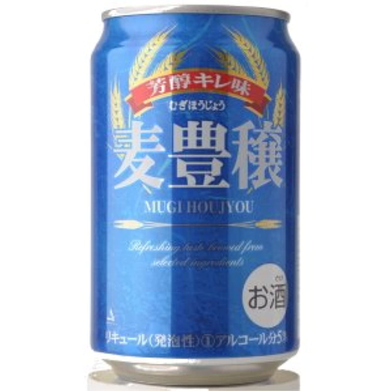 肘掛け椅子お酒タウポ湖芳醇キレ味 麦豊穣 330ml×24缶(1ケース)