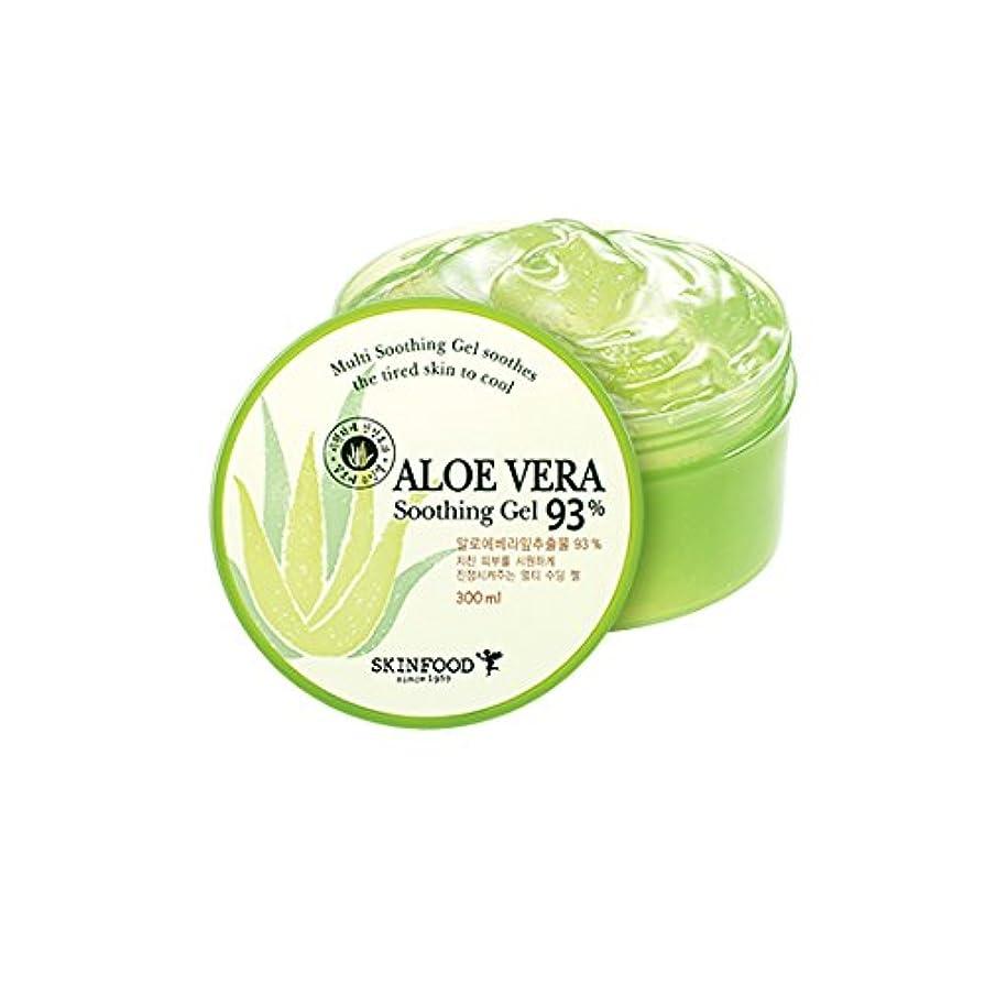 気分が悪いはげ解釈的Skinfood アロエベラ93%スージングジェル/Aloe Vera 93% Soothing Gel 300ml [並行輸入品]