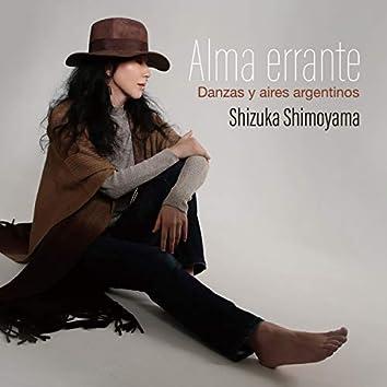 アルマ・エランテ ~さすらいの魂~ (中南米ピアノ名曲コレクションⅡ)