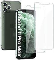 مجموعة مكونة من قطعتين من واقي شاشة من الزجاج المقسى لهاتف آيفون من يوجرين 11 Pro Max