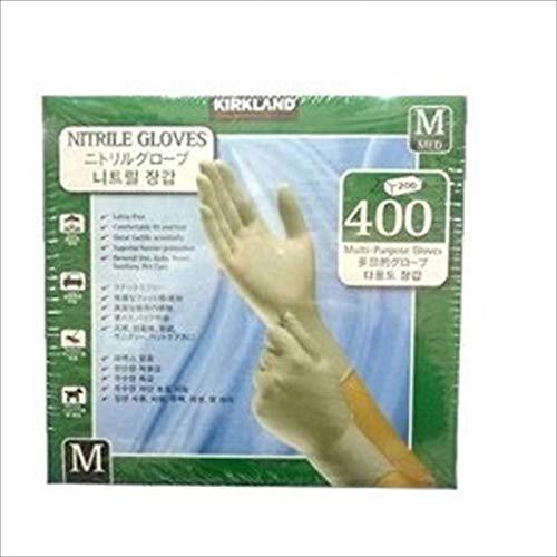 KIRKLAND カークランド ニトリルグローブ 手袋 Mサイズ 200枚×2箱