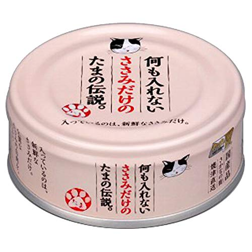 三洋食品キャットフード何も入れないささみだけのたまの伝説70gx3個セット(まとめ買い)