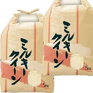 30年産 長野県産 安曇野 ミルキークィーン 10kg (5kg×2袋) あずみの 指定米 (7分づき 約4.65kg×2袋でお届け)