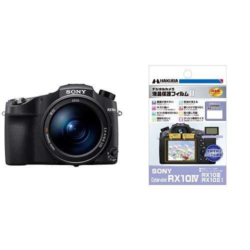 ソニー SONY デジタルカメラ Cyber-shot DSC-RX10M4 & HAKUBA デジタルカメラ液晶保護フィルムMarkII SONY Cyber-shot RX10IV / RX10III / RX10II専用 DGF2-SCRX10M4