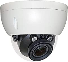 4MP POE IP Dome Camera IPC-HDBW4433R-ZS 2.7-13.5mm, Motorized Varifocal Lens Optical Zoom Outdoor Security Camera with SD Slot H.265 IP67, IK10