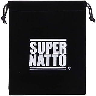 SUPER NATTO (スーパーナット)充電器ポリウレタンレザーポーチ ブラック 持ち運びに超便利!充電器をまとめて収納!バイク充電器 星乃充電器 ハーレー専用充電器 リチウム充電器 対応