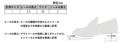 [テクシーリュクス]ビジネスシューズ本革TU-7772メンズブラック26.5