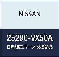 NISSAN (日産) 純正部品 スイツチ アッセンブリー ハザード キャラバン 品番25290-VX50A