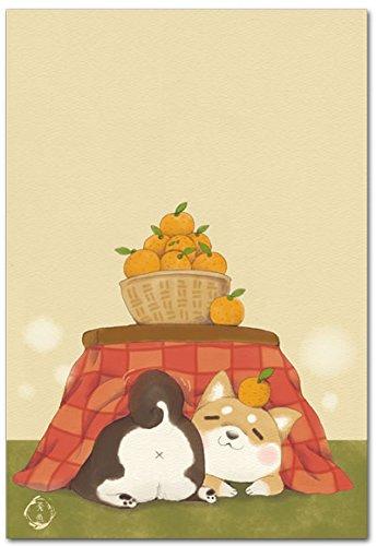ほんわかあったかポストカード「こたつ柴犬」おしゃれな絵葉書 年賀状