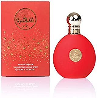 perfume sahrah plus for unisex from almajed for oud 50ml