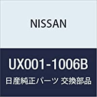 NISSAN(ニッサン)日産純正部品リフイール ワイパー ブレード UX001-1006B