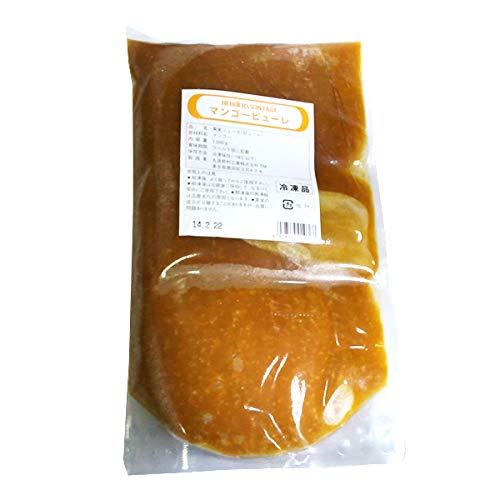 ハーダース マンゴーピューレ 1kg【冷凍】