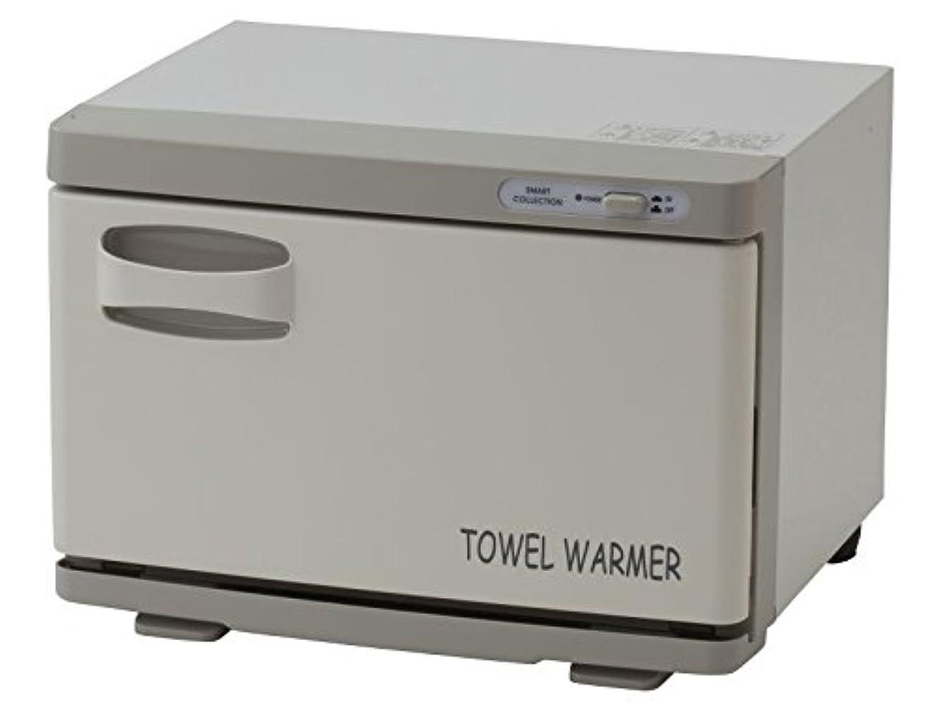 アストロラーベ粉砕するはがきタオルウォーマーSサイズ(前開き)おしぼり30~40本、ハンドタオル10~12本収納できます。