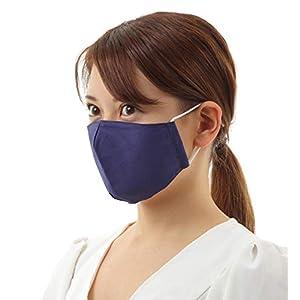 コットンマスク 冷感マスク ひんやり 息がしやすい 立体加工 春 夏 秋 耳ひも調節可能 涼しい おしゃれ ビジネス 仕事用 シンプル 紺 白 ベージュ (ネイビー)
