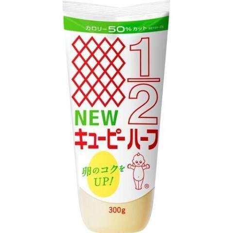 キューピー ハーフ 300g×20袋入×(2ケース)