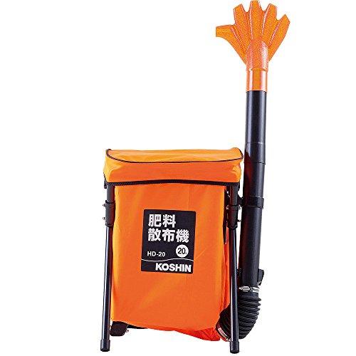 工進(KOSHIN) 肥料 散布機 容量 20L HD-20 大型 背あて パット 胸ベルト 手撒 感覚