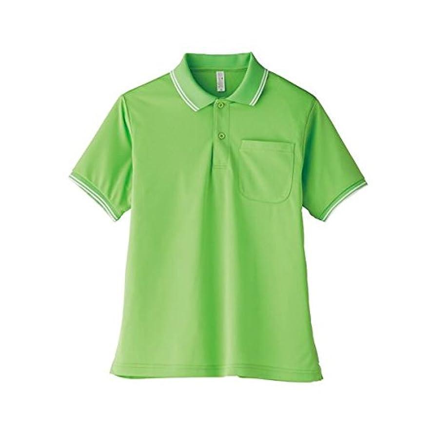 モスク思い出させる緊急(業務用2セット) Natural Smile ポロシャツユニセックスMS3112 GMライムGR