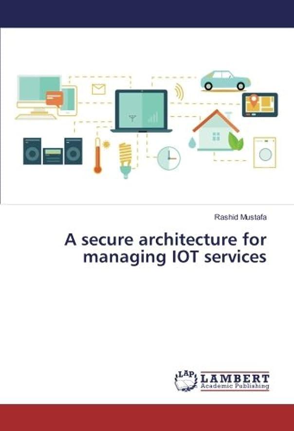 有効な示す著名なA secure architecture for managing IOT services