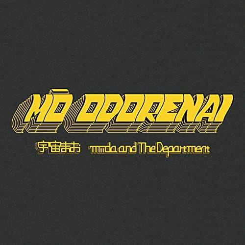 宇宙まお & miida & The Department