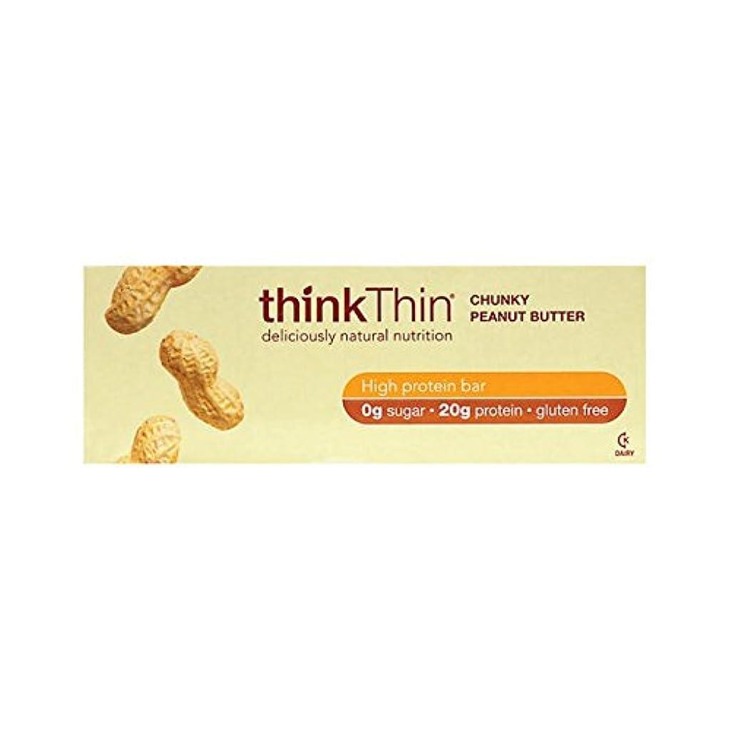 好ましいペレット独裁者Think Products - thinkThin タンパク質バー ボックス分厚いピーナッツ バター - 1バー