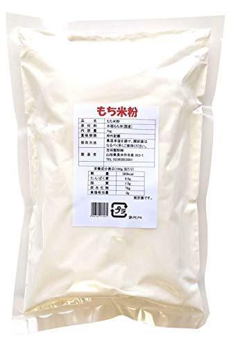 吉田製粉 もち米粉 1kg