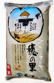 令和元年産 北野さんのこしひかり精米用玄米5kg