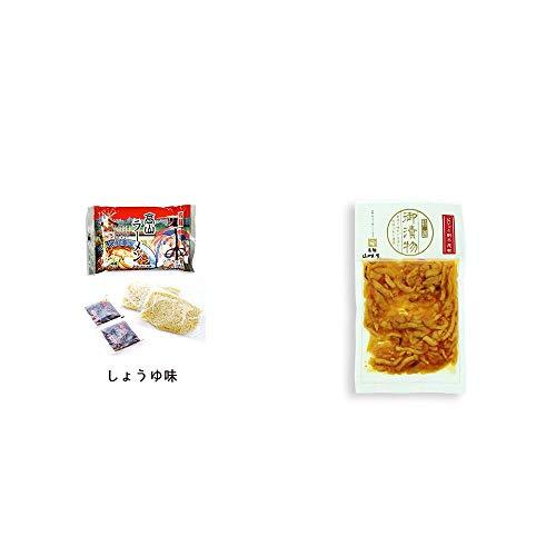 [2点セット] 飛騨高山ラーメン[生麺・スープ付 (しょうゆ味)]・飛騨山味屋 ピリッと割干し昆布(230g)