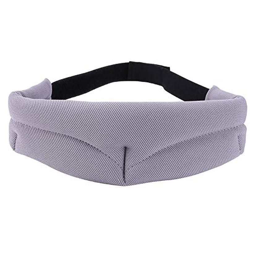 プロテスタント対処しなやかな注調節可能な睡眠休息アイマスクカバーシェードポータブルアイシェード目隠し旅行コットンアイパッチケア美容ツール