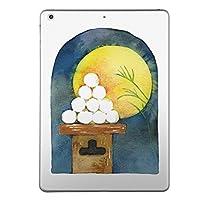 igsticker iPad Air2 スキンシール apple アップル アイパッド エア A1566 A1567 タブレット tablet シール ステッカー ケース 保護シール 背面 015850 月見 十五夜 うさぎ