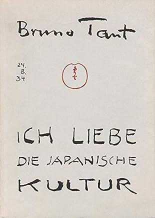 Ich liebe die japanische Kultur!: Kleine Schriften über Japan